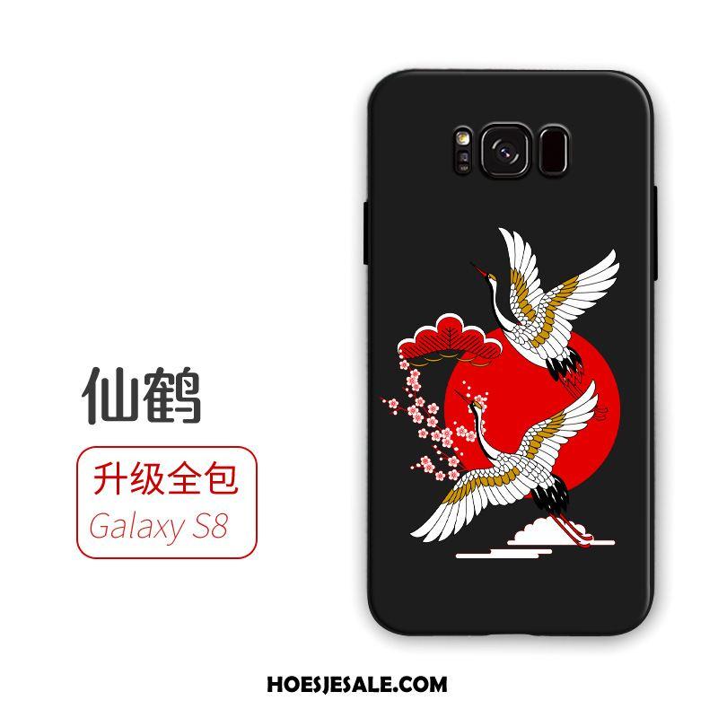 Samsung Galaxy S8+ Hoesje Hoes Ster Zacht Schrobben Siliconen Aanbiedingen