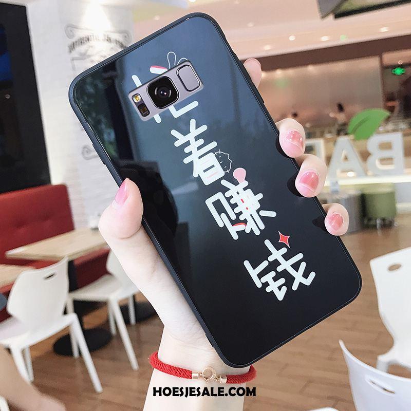 Samsung Galaxy S8+ Hoesje Persoonlijk Siliconen Glas Net Red Anti-fall Goedkoop