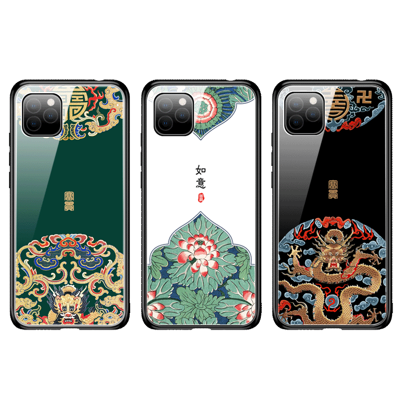 iPhone 11 Pro Hoesje Nieuw Chinese Stijl High End Glas All Inclusive Sale